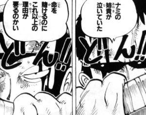 【ワンピース】ヨサクの病気は壊血病?ジョニーとの関係と2年後は?