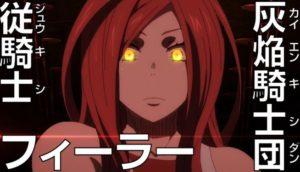 【炎々ノ消防隊】Dr.ジョバンニの正体は?リサとの関係に迫る!