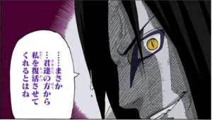 【NARUTO】大蛇丸の性別は!?子供がいる?アンコとの関係は?謎に迫る!!