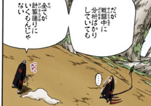 【NARUTO】角都の過去が気になる!!能力やその最後についても紹介!!