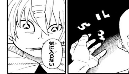 【炎炎ノ消防隊】ヨナはただのオネエじゃない?伝導者一派の中でも怖い存在!