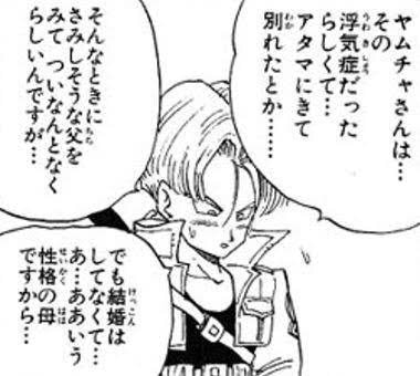 【ドラゴンボール】ヤムチャの戦闘力はどれくらい?作中の活躍等も解説!