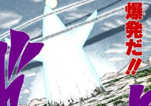 【NARUTO】デイダラ死亡!?土影との関係性や使用する技について解説!!